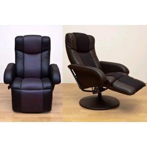 リクライニングチェアー フット付き/OSLO 座椅子 liberty