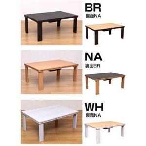 こたつテーブル90 折れ脚カジュアルコタツ/家具調こたつ 長方形 ちゃぶ台 折りたたみテーブル  |liberty