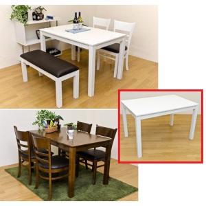 ダイニングテーブル 食卓テーブル115幅 アウトレット|liberty