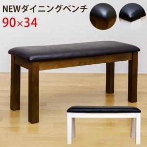 ダイニングベンチ 木製ロングチェアー/アウトレット食卓チェアー/ロビーチェア/待合長椅子|liberty