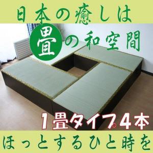 ユニット畳セット 高床式 たたみユニットボックス/収納ベンチベッド|liberty