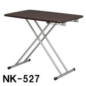 リフトテーブル75木目 6段階高さ調節式テーブル ワンタッチアップダウンテーブル/リフティングテーブル/サイドテーブル|liberty