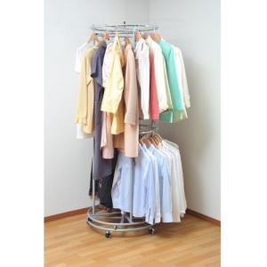 回転ダブルハンガーラック  /ラウンドハンガー/レール式衣類収納 ウォークイン|liberty