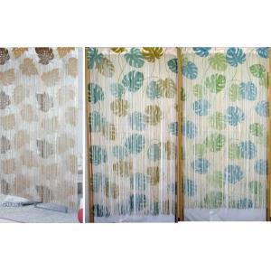 紐のれん170ホヌ ロング暖簾 目隠し 間仕切り ハワイアンモンステラ ストリングス|liberty