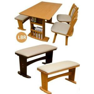 ダイニングベンチ 木製ダイニングチェア 食卓長椅子/ロビーチェア/待合イス/いす ロング|liberty