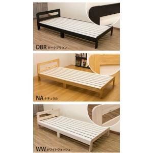 すのこベッド パインスノコ木製ベッド シングルの写真