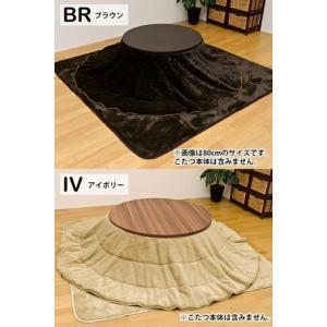 こたつ布団セット丸型 100cm 円形コタツふとん上下組 RF-R100|liberty