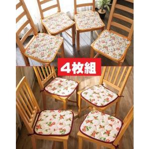 座椅子カバー 和風うさぎ ざぶとんカバー春桜|liberty