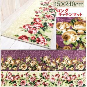 ロングキッチンマット 180cm 洗える台所マット うさぎ 桜|liberty