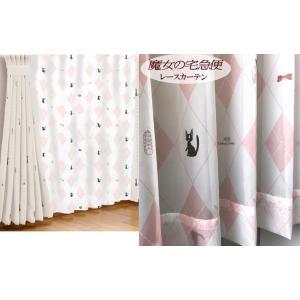 処分特価 カーテン となりのトトロ 100X178 2枚組/目隠し/間仕切り/おしゃれかわいいパーテーション ジブリ|liberty