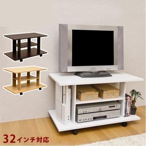テレビ台80幅 TVボード/AVリビングローボード|liberty