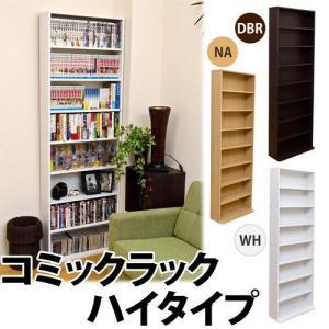 ロング本棚/書棚/60幅文庫本ラック/コミックラック/CD収納/DVD収納 |liberty