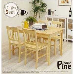 ダイニングテーブル5点セット/パイン食卓テーブル ダイニングチェアーナチュラル|liberty