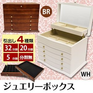 アクセサリーボックス/ミラー付ジュエリーケース 宝石箱 収納|liberty