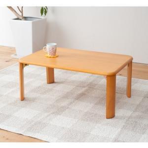 センターテーブル 座卓 折りたたみ式テーブル/ウッディーテーブル75幅 /木製折脚テーブル/ちゃぶ台 liberty