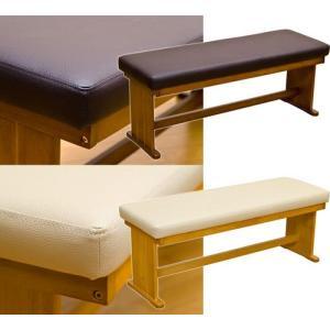 ダイニングベンチ 木製ロングチェアー 食卓長椅子 ロングイス ロビーチェア/待合チェアーBRISTOL|liberty