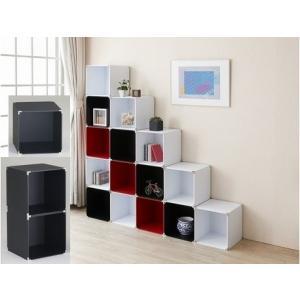 キューブボックス 3個組 本棚/マルチラック/カラーボックス/ディスプレイ収納棚|liberty