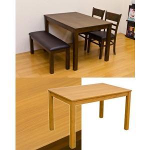 ダイニングテーブル115幅 食卓テーブル4人用 木製フリーテーブル|liberty