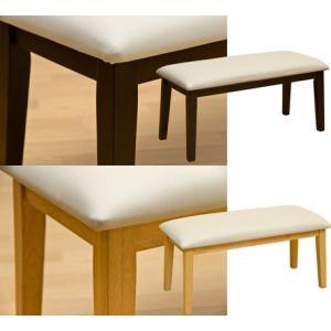 ダイニングベンチ 木製ロングチェアー/いす/ロビーチェア/待合イス/ サニー食卓長椅子 レザー |liberty