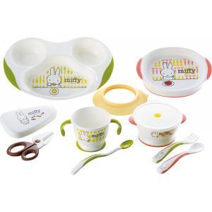 ベビー用品 ミッフィーベビー食器セット|liberty