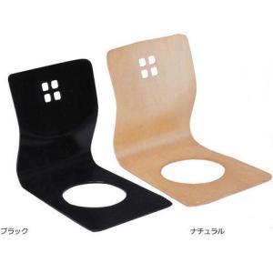 座椅子 木製曲木いす/和座椅子 2点セット  ナチュラル/ブラック各 liberty