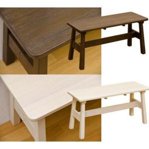 ダイニングベンチ 木製ロングチェアー/いす/ロビーチェア/待合イス/食卓長椅子 ハープ|liberty