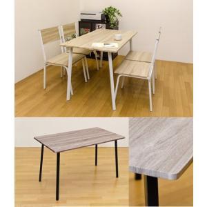 ダイニングテーブル120 食卓テーブル4人用  |liberty