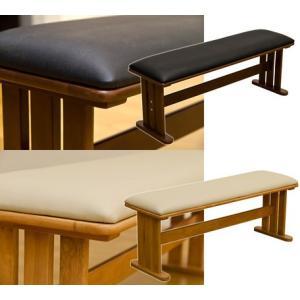 ダイニングベンチ 木製ロングチェアー/いす/ロビーチェア/待合イス/食卓長椅子 レザー Coventry|liberty