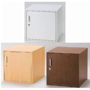 シークレットキューブボックス 鍵付   扉タイプ 貴重品収納/セキュリティ|liberty