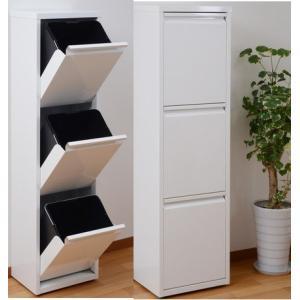 分別ごみ箱 ペールストッカー/フラップ式ごみ箱 3分別 キッチンゴミ箱|liberty