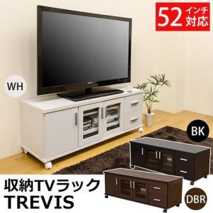アウトレット テレビ台120 TVボード/AVローボード 52型まで オーディオラック|liberty