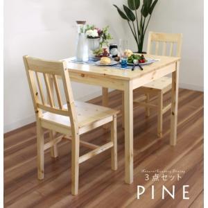 ダイニングテーブル3点セット75幅 食卓テーブル椅子2人用 木製パイン liberty