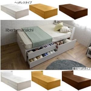 収納ベッド  セミダブル 木製 EB2ハイタイプ マットレス別売|liberty