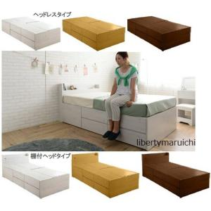 収納ベッド  シングル/セミシングル 木製 EB20ハイタイプ マットレス別売|liberty