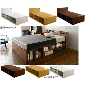 収納ベッド  シングル/セミシングル 木製 EB33ハイタイプ マットレス別売|liberty