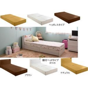 収納ベッド  シングル/セミシングル 木製 EB36ロータイプ マットレス別売|liberty