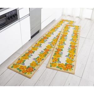 ロングキッチンマット 花柄240cm 洗える台所マット|liberty