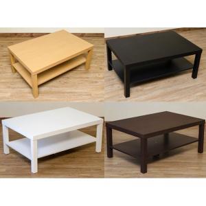 センターテーブル棚付き 座卓 アウトレットテーブル/ウッディーテーブル90幅 /木製ちゃぶ台 liberty