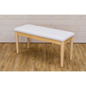 ダイニングベンチ 木製ロングチェアー/いす/ロビーチェア/待合イス/食卓長椅子 レザー Sirius|liberty