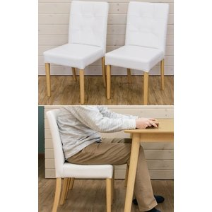 ダイニングチェアー2脚組セット いす/イス/Sirius食卓椅子 レザーアイボリーホワイト|liberty
