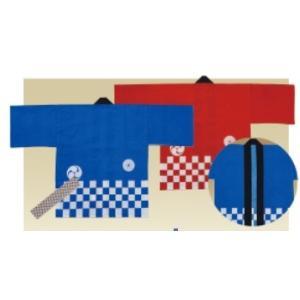 はっぴセット帯付き 大人用 名入れ可能 市松 帯付き祭半天/法被/ハッピ/半被 赤青 |liberty