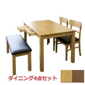 ダイニングテーブル4点セット110幅 引き出し付食卓テーブル/椅子4人用 木製フリーテーブル|liberty
