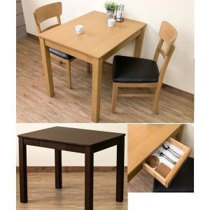 ダイニングテーブル85幅 引き出し付食卓テーブル2人用 木製フリーテーブル|liberty