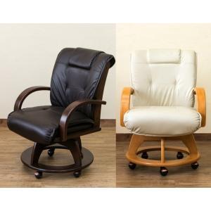 回転式ダイニングチェアー  肘付キャスター付椅子/ミーティングチェア /食卓いす/レザーイス  の写真