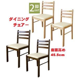 ダイニングチェアー2脚組/イス/木製食卓椅子 レザーの写真