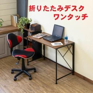 デスク110幅/シンプル机  パソコンデスク/学習机/作業台の写真