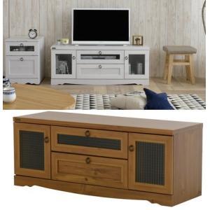 テレビ台/ビストロTVローボード120/オーディオラック TV台/ラック 白い家具|liberty