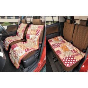 カーシートカバー フロント2枚+リア用3点セット  パッチワーク風 車用椅子カバー|liberty