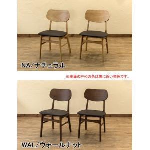 ダイニングチェアー2脚組セット/イス/食卓椅子 レザー |liberty
