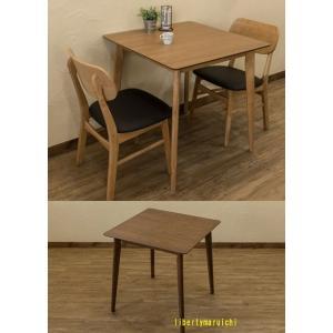 ダイニングテーブル75幅 食卓テーブル2人用 木製フリーテーブル|liberty